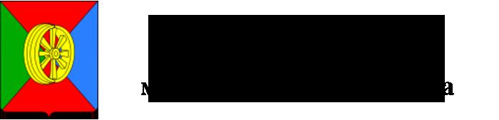 Совет депутатов Грязинского муниципального района - Совет депутатов Грязинского муниципального района